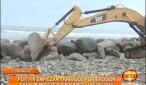 Trujillo: Por fin empiezan trabajos de enrocado en playas